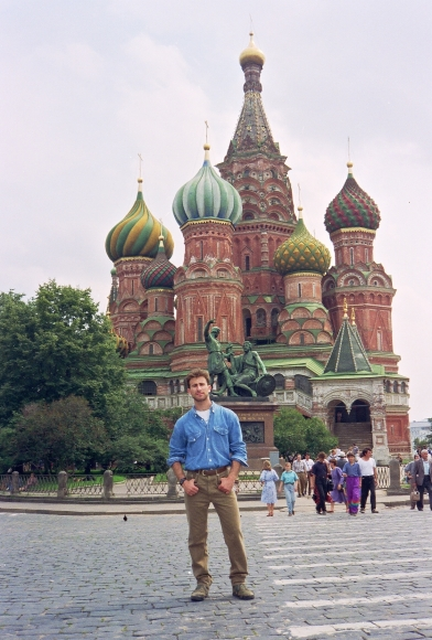Greg at St. Basil's, Moscow, Summer 1993 (0029 8 copy)